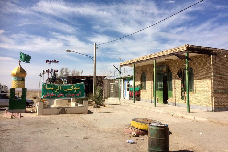 Kawa shop